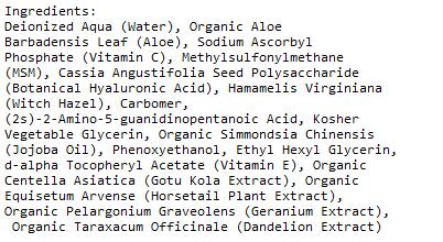 Amara Organics Vitamin C Serum ingredients